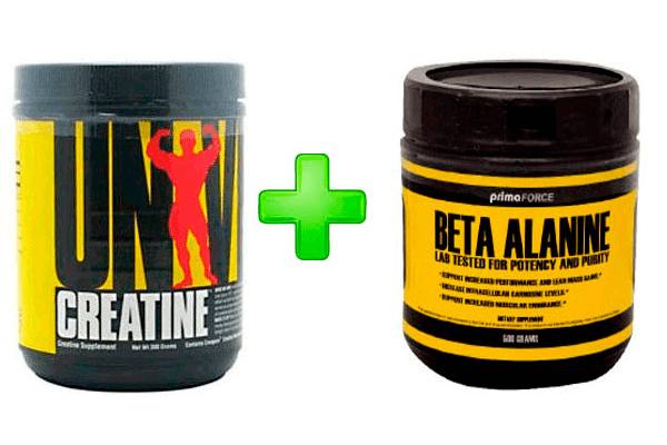 creaatina-mais-beta-alanine