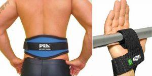Imagem de Uso indiscriminado de equipamentos no treino de musculação