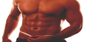 Imagem de Um exercício mais eficiente do que 1000 abdominais!