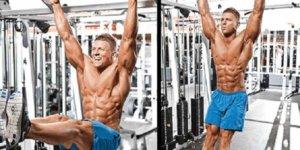Image du soulèvement des jambes sur la barre fixe: excellent exercice de l'abdomen