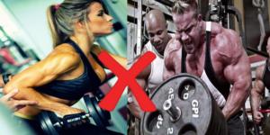 Imagem de O que Importa na Musculação: Variar Exercícios ou Aumentar a Carga?